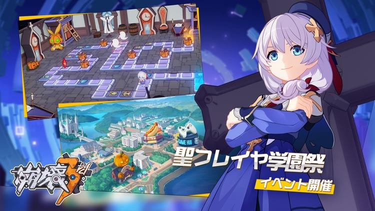 崩壊3rd screenshot-9