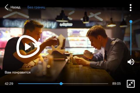 Скриншот из Videomore — сериалы онлайн