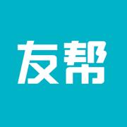 友帮-自由职业专业技能交易平台