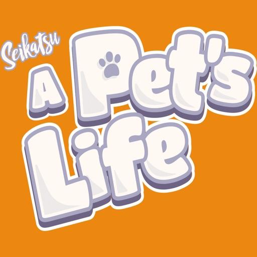 Seikatsu: A Pet's Life icon