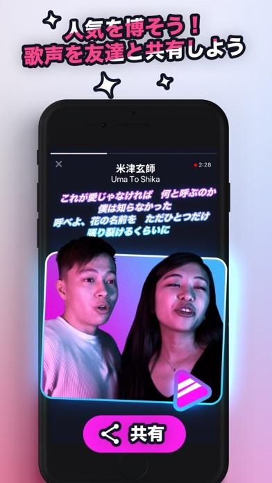Karaoke - カラオケ歌採点・録音アプリのおすすめ画像6