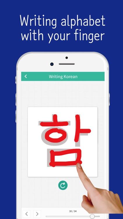 seemile Korean screenshot-3