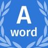 Aword: は英単語を覚えるためのモバイルアプリケーション