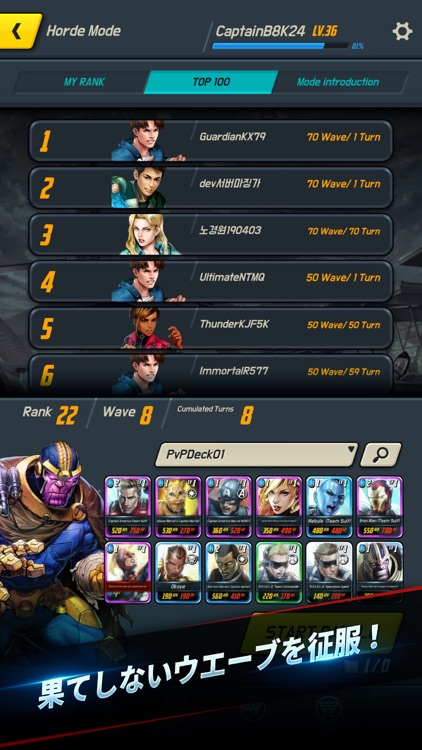 MARVEL Battle Lines screenshot-3