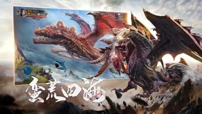 下载 山海经之异兽崛起-上古神兽 为 PC
