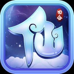 大唐飞仙-仙侠回合制RPG手游