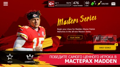 Screenshot for MADDEN NFL MOBILE FOOTBALL in Russian Federation App Store