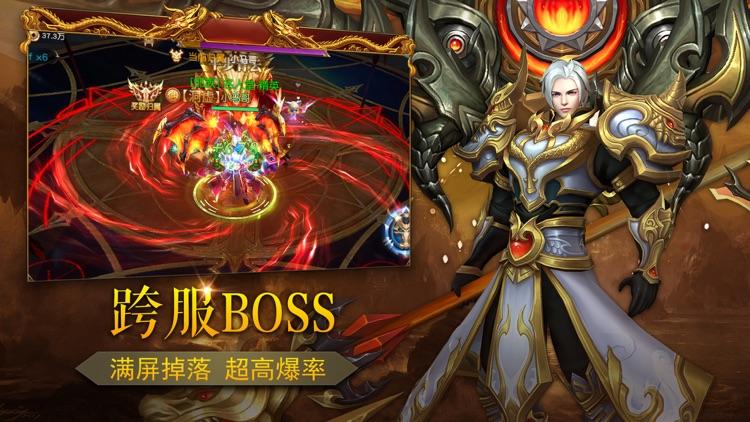 上古传世 screenshot-1