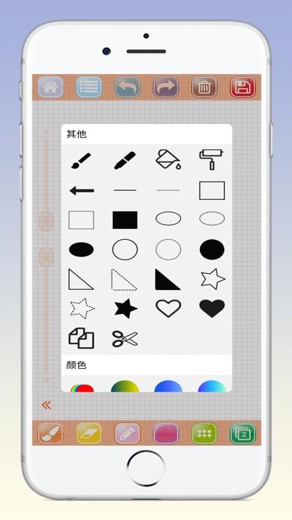 Sketch Painter - Drawing Pad screenshot-5