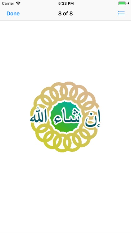 Muslims Daily Greetings Arabic screenshot-8