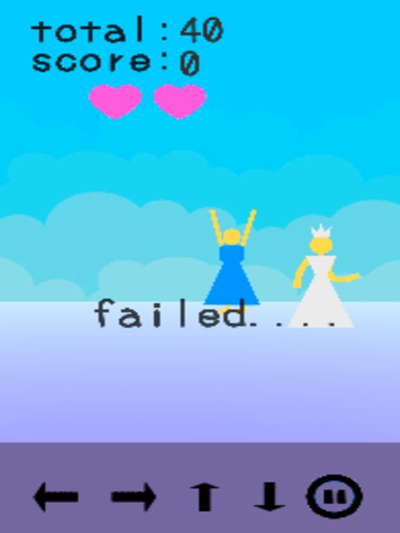 ブーケトス screenshot 9