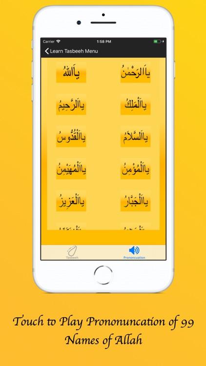 Learn Tasbeeh screenshot-3
