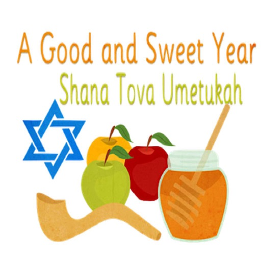 Happy Rosh Hashanah Stickers