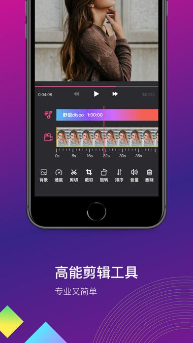 画面録画 - スクリーン 画面録画アプリのおすすめ画像2