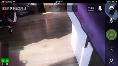 SeeiSmart screenshot 1
