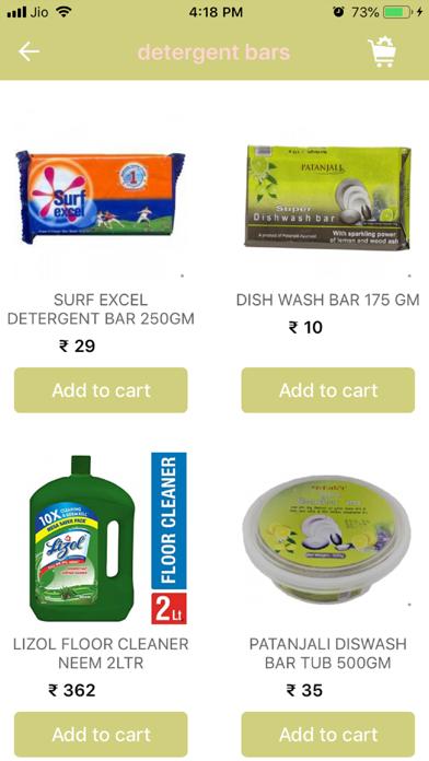 Smart Mart India screenshot 3