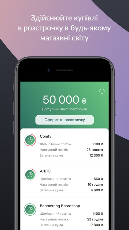 monobank — мобiльний банк screenshot-6
