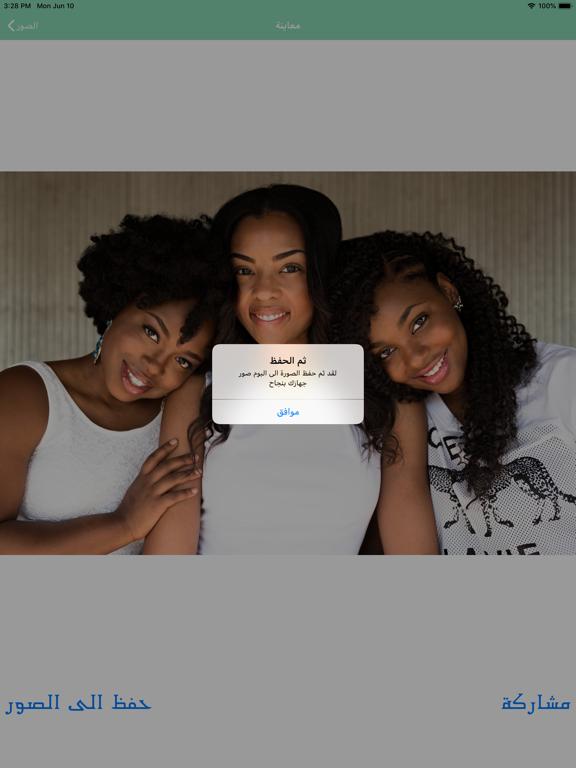 برنامج قفل الصور بالبصمة screenshot 13
