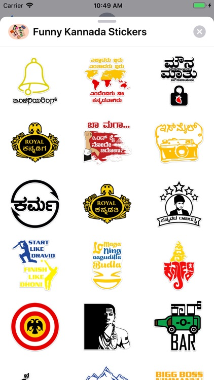 Funny Kannada Stickers screenshot-2