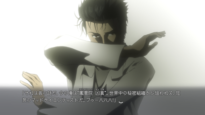 STEINS;GATE ELITE紹介画像4