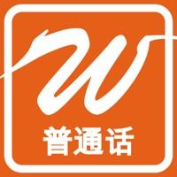Wordinary - Mandarin