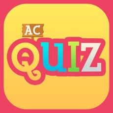 Activities of AC Quiz