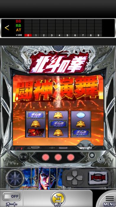 パチスロ北斗の拳 修羅の国篇【777NEXT】のスクリーンショット2