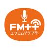 Smart Engineering - FMプラプラ アートワーク