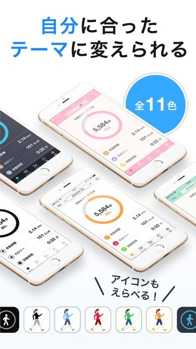 歩数計 - シンプル歩数計 おすすめ歩数計アプリ - 窓用