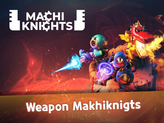 Machi knights - Blood Bagosのおすすめ画像1