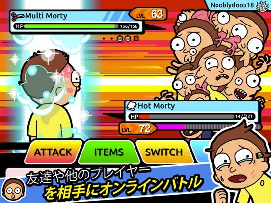 Rick and Morty: Pocket Mortysのおすすめ画像2