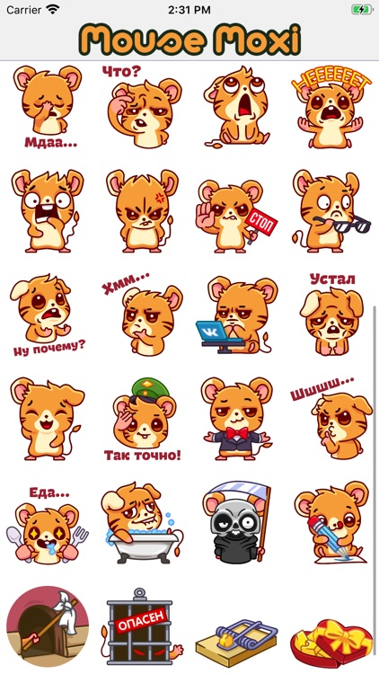 Mouse Moxi Stickers