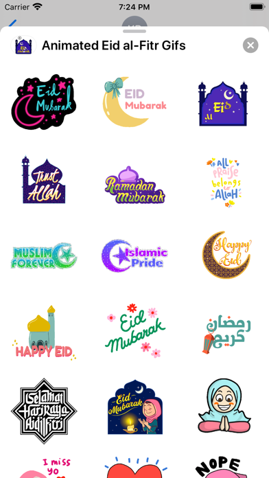Animated Eid al-Fitr Gifs screenshot 2