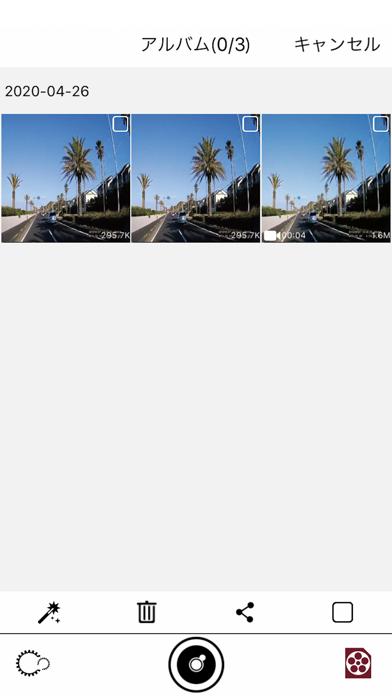 ドライブレコーダーリモートのおすすめ画像3