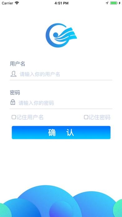 水样采集 screenshot one