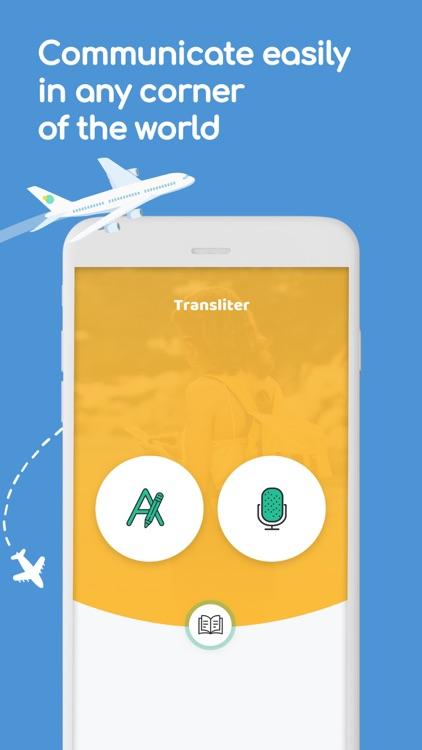 Instant Translate - Transliter screenshot-4
