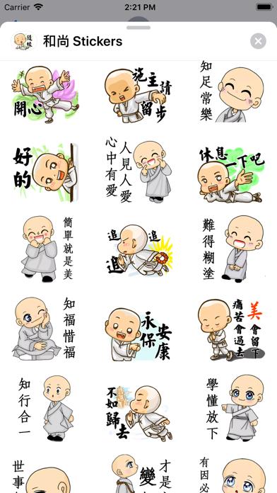 Monk Stickers Screenshot