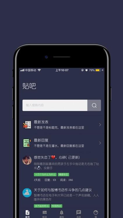 清水河畔 screenshot-0