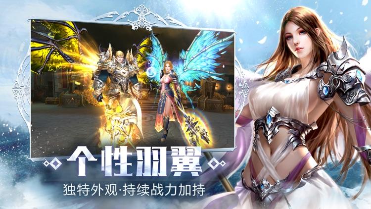 女神之泪 screenshot-4