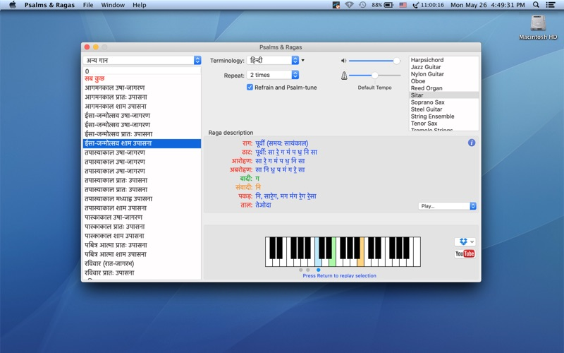 Psalms & Ragas for Mac