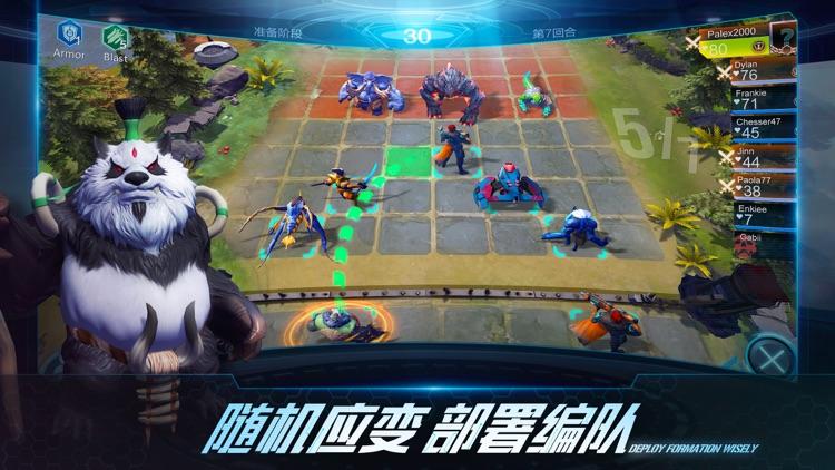 战争艺术:赤潮-自走棋 screenshot-3