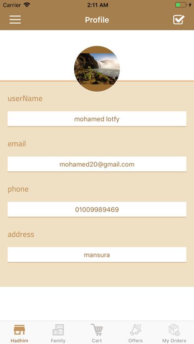 Screenshot #2 pour هضيم
