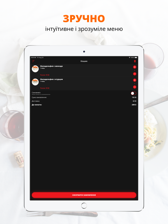 SushiHouse | Кривой Рог screenshot 6