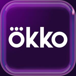 Okko Фильмы HD. Кино и сериалы обслуживание клиентов