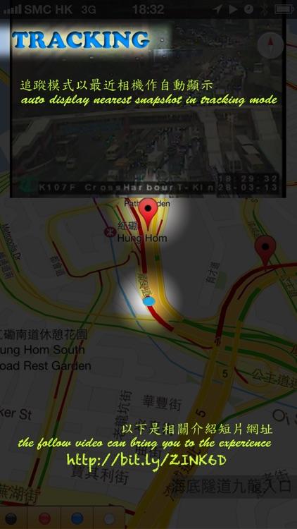 睇路方便咗³ HK Traffic