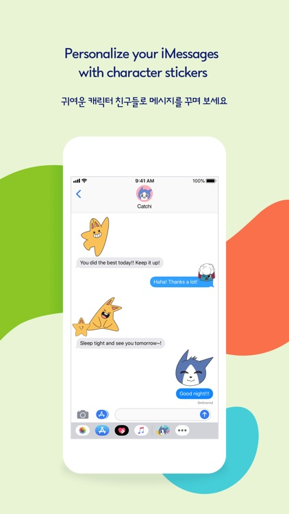 Catchi & Friends: Emoji