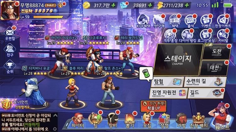 킹오파 익스트림 매치 screenshot-5