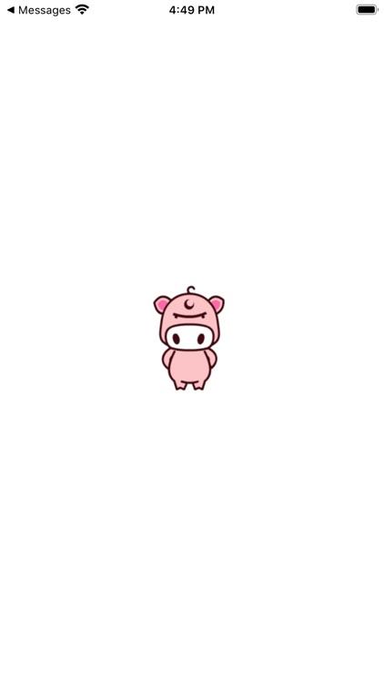 猪小粉 screenshot-0