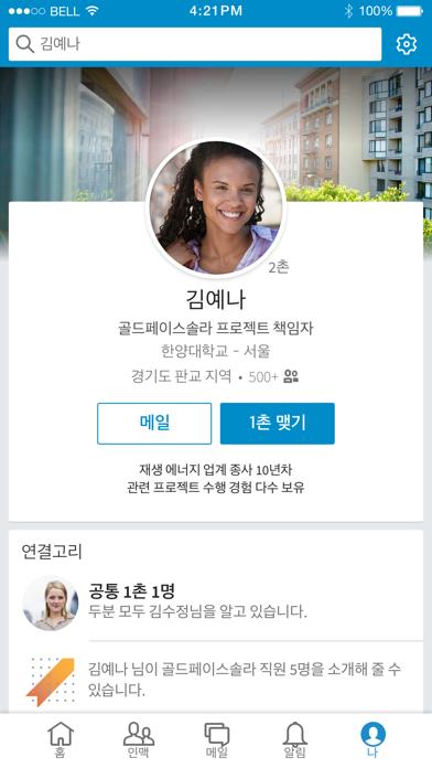 LinkedIn for Windows