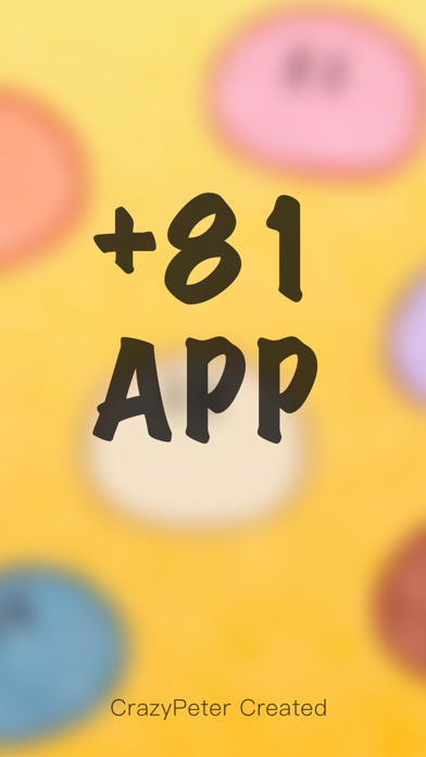 81App – ONS series software